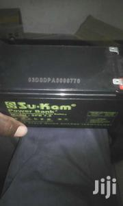 Sukam Sealed Ups Batteries | Laptops & Computers for sale in Central Region, Kampala