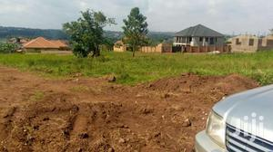 Wakiso Town: Half Acre/50 Decimals For Sale
