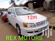 REX MOTORS | Vehicle Parts & Accessories for sale in Central Region, Kampala