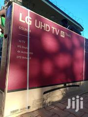 Brand New LG 65inches Smart SUHD 4k | TV & DVD Equipment for sale in Central Region, Kampala