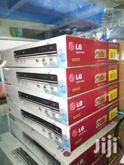 Brand New LG DVD Players | TV & DVD Equipment for sale in Central Region, Kampala