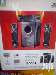 Woofers At Cheaper Prices | TV & DVD Equipment for sale in Central Region, Kampala