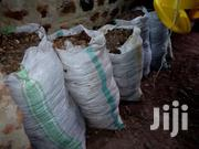 Chicken Manure For Sale | Land & Plots For Sale for sale in Central Region, Mpigi