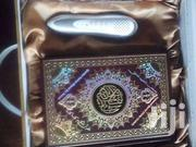DIGITAL QUR'AN PEN READER | CDs & DVDs for sale in Central Region, Kampala