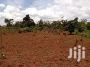 50 Decimals In Namugongo Bukerere | Land & Plots For Sale for sale in Central Region, Kampala