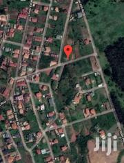 Plots Of Land In Seguku Entebbe Road With Ready Land  Titles | Land & Plots For Sale for sale in Central Region, Kampala