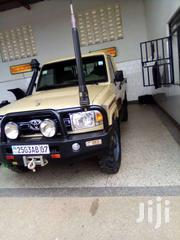 TOYOTA LAND CRUISER SINGLE CABIN QUICK SALE | Cars for sale in Nothern Region, Arua