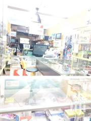 Electronic Shop For Sell   Commercial Property For Sale for sale in Central Region, Mukono