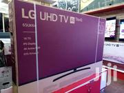 LG 65inches SMART UHD(4K) DIGITAL/SATELLITE FLAT SCREEN | TV & DVD Equipment for sale in Central Region, Kampala