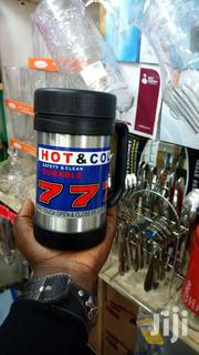 Vacuum Cup | Home Appliances for sale in Central Region, Kampala