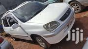 Cars For Sale | Cars for sale in Central Region, Kampala