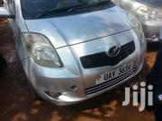 Toyota Vitz New Shape On UAY | Cars for sale in Central Region, Kampala