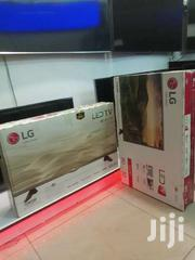 Brand New Boxed LG 32 Inches Led Digital TV | TV & DVD Equipment for sale in Central Region, Kampala