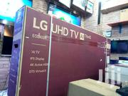 NEW LG 65 Inches UHD(4K) DIGITAL WEB O.S FLAT SCREEN TV | TV & DVD Equipment for sale in Central Region, Kampala
