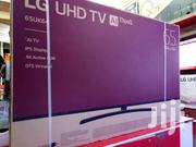 LG 65 Inches SMART SUPER UHD(4K) FLAT SCREEN | TV & DVD Equipment for sale in Central Region, Kampala