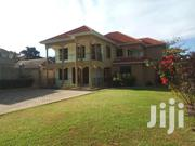 Munyonyyo Lake View House On Sell | Houses & Apartments For Sale for sale in Central Region, Kampala