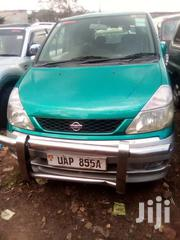 Nissan Serena | Cars for sale in Central Region, Kampala
