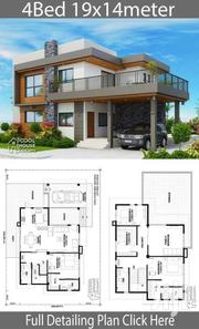 House Plans And Construction | Watches for sale in Central Region, Kampala