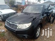 Subaru FORESTER   Cars for sale in Central Region, Kampala
