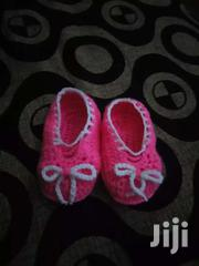 Baby Shoes | Children's Clothing for sale in Eastern Region, Soroti
