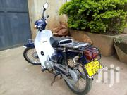 Honda Supercub Cc 90 | Motorcycles & Scooters for sale in Central Region, Kampala