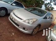 Toyota Wish Ubb | Cars for sale in Central Region, Kampala