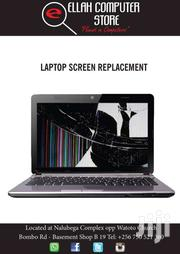 LAPTOP SCREEN REPLACEMENT | Laptops & Computers for sale in Central Region, Kampala