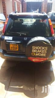 Honda CR_V Car In Good Condition With Excellent Maneuverability | Cars for sale in Central Region, Kampala