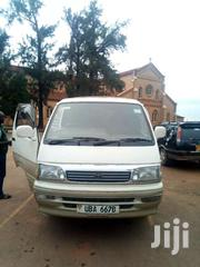 Toyota Super Custom For Sale Model 1997 Diesel ,Analogy Not Digital | Cars for sale in Central Region, Kampala