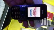 Nokia 2690 (Brand New) | Mobile Phones for sale in Central Region, Kampala