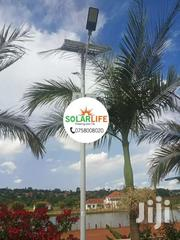 Solar Compound Lights | Home Accessories for sale in Central Region, Kampala