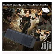 12' Bluetooth Speaker + 3D Screen Amplifier | Clothing Accessories for sale in Central Region, Kampala