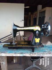 Manual Domestic Sewing Machine Head | Home Appliances for sale in Central Region, Kampala