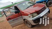 2wd Fieldtourer Noah | Vehicle Parts & Accessories for sale in Central Region, Kampala