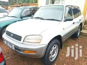 Rav 4 In Perfect Condition | Cars for sale in Central Region, Kampala