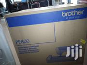 Brother PE800 Embroidery Machine   Home Appliances for sale in Central Region, Kampala