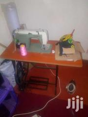 Second Hand Janome Sewing Machine | Commercial Property For Sale for sale in Central Region, Kampala