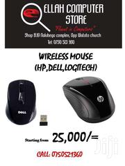 Computer Mouse | Laptops & Computers for sale in Central Region, Kampala