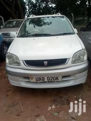 Uaq Raum | Vehicle Parts & Accessories for sale in Central Region, Kampala