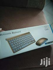 Brand New Wireless Keyboard Plus Mouse | Laptops & Computers for sale in Central Region, Kampala