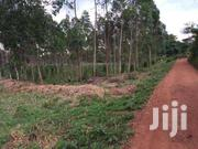 FARM LAND | Land & Plots For Sale for sale in Central Region, Kampala
