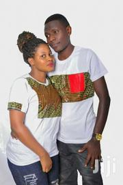 African Tees | Clothing for sale in Central Region, Kampala