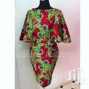 African Trendy Dresses | Clothing for sale in Central Region, Kampala