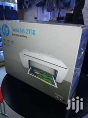 CHEAP!New All In One Hp Printer | Printers & Scanners for sale in Western Region, Kisoro