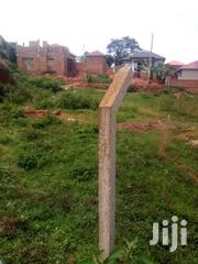A Plot On Sell In Bwebajja Entebbe Road | Land & Plots For Sale for sale in Western Region, Kisoro