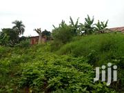 50x100ft Of Land For Sale In Kira @15m | Land & Plots For Sale for sale in Central Region, Kampala
