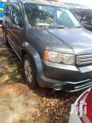 Honda | Cars for sale in Central Region, Kampala