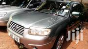 Subaru Forester 2006 Green | Cars for sale in Central Region, Kampala