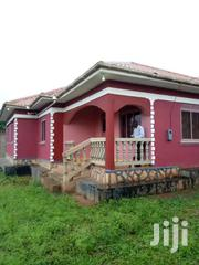 House On Sale In Matuga 3bedrooms 2bathroom Sited On 12DECIMALS 130m | Houses & Apartments For Sale for sale in Central Region, Wakiso