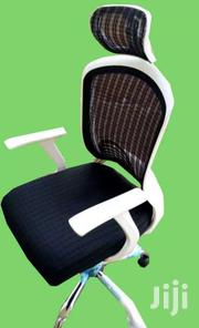 Brand New Office Chair | Commercial Property For Sale for sale in Central Region, Kampala